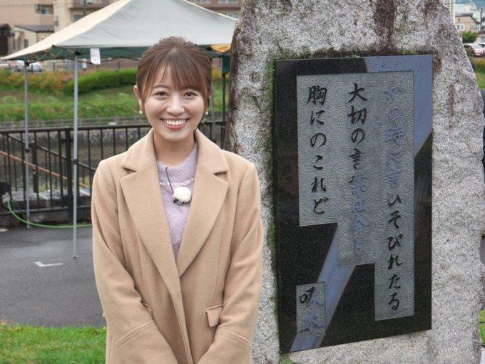 東北のかわいい女子アナ・花田 凌南