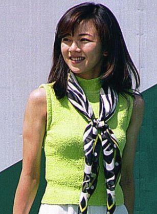 永井美奈子・若い頃