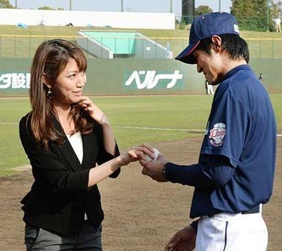 三田友梨佳・結婚