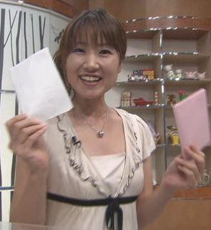 相磯舞・可愛い女子アナランキング・山形編