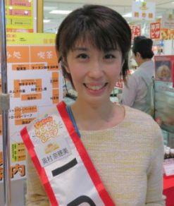 奥村奈穂美・可愛い女子アナランキング・岩手