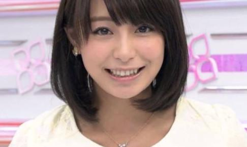 宇垣美里・すっぴんは別人・伊野尾・破局・歴代彼氏・性格