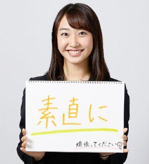 可愛い女子アナランキング【日本テレビ編】・杉原凜