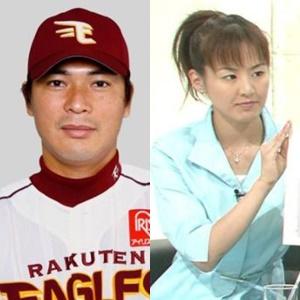 福元英恵・福盛和男・女子アナとプロ野球選手・結婚まとめ