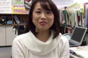 粟島佳奈子・彼氏や結婚・タイトスカート姿がかわいい・出身高校大学