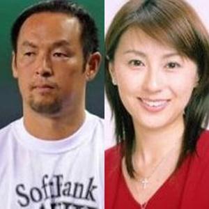 林恵子・松中信彦・女子アナとプロ野球選手・結婚まとめ