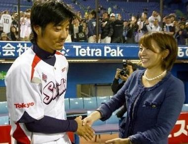 大橋未歩・城石憲之・女子アナとプロ野球選手・結婚まとめ
