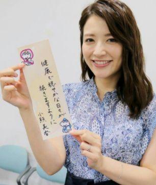 小熊美香・可愛い女子アナランキング・日本テレビ