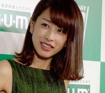 女子アナかわいいランキング2018・加藤綾子01