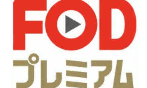 フジテレビ女子アナ・動画00