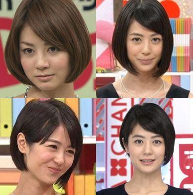 夏目三久・髪型01