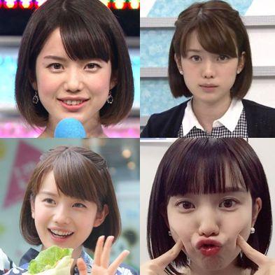 弘中綾香・髪型01