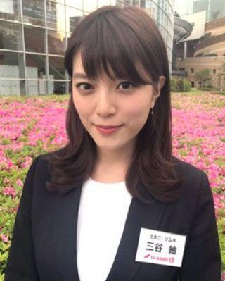 三谷紬・プロフィール