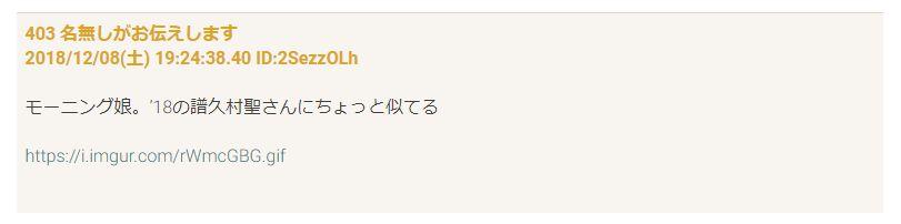 辻沙穂里2ch04