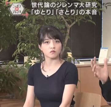 赤木野々花・新世代が解く!ニッポンのジレンマ