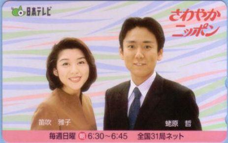 笛吹雅子・若い頃05