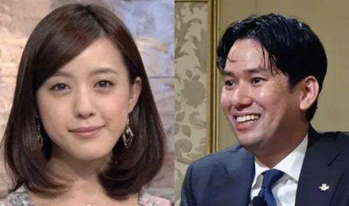 【2019年版】女子アナの熱愛報道【結婚しそうな女子アナ】・古谷有美