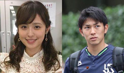 【2019年版】女子アナの熱愛報道【結婚しそうな女子アナ】・久慈暁子