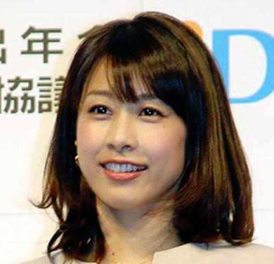 【歴代】フジテレビの元女子アナ・加藤綾子