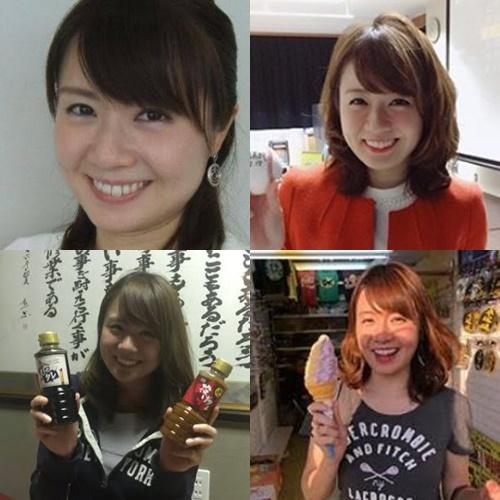 女子アナかわいいランキング2020・今野真帆