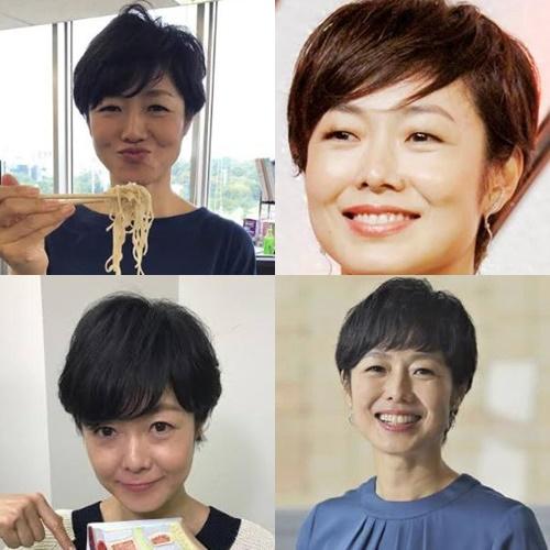 女子アナかわいいランキング2020・有働由美子