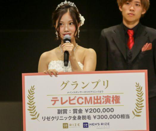 野村彩也子・グランプリ