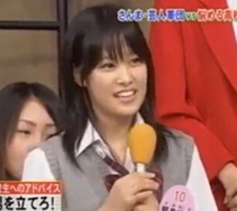 鷲見玲奈・JK時代01