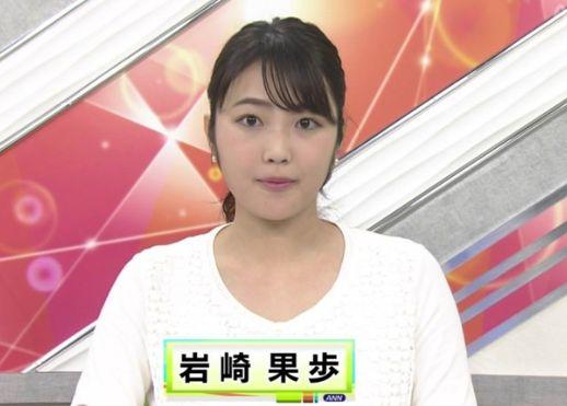 岩﨑果歩・学生キャスター