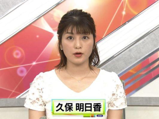 久保明日香・画像03