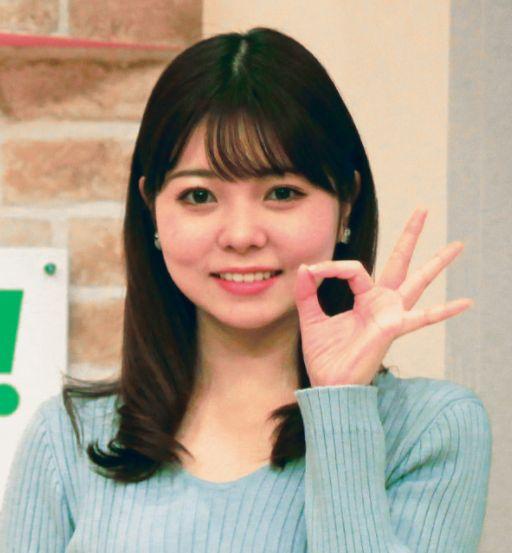 中村 葉月・九州のかわいい女子アナ