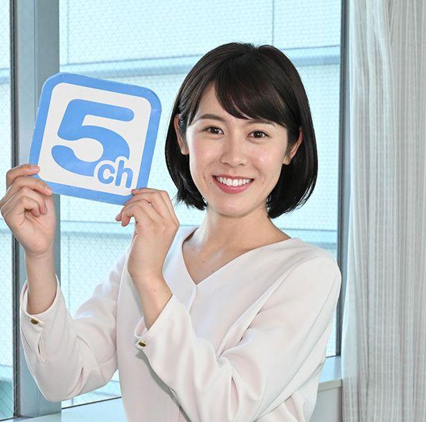加藤 愛・東海・中京のかわいい女子アナ