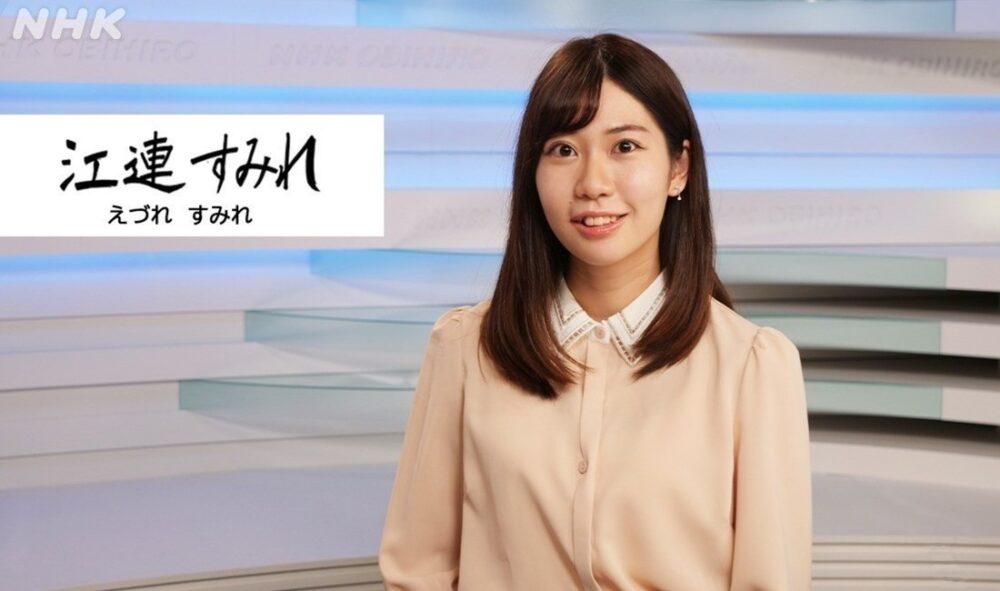 2021新人女子アナ・江連すみれ